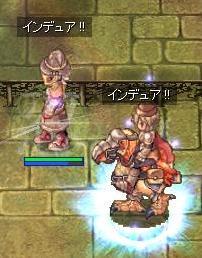 RO ハイ剣士転職1