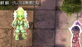 RO ケンセイぺあおでん2
