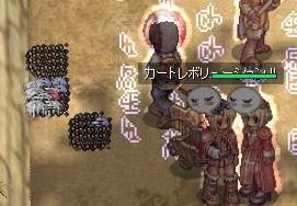 RO ハイ商人12