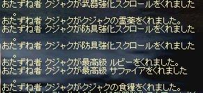2009-01-12-3.jpg