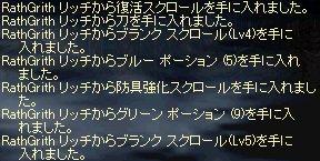 2009-01-12-8.jpg