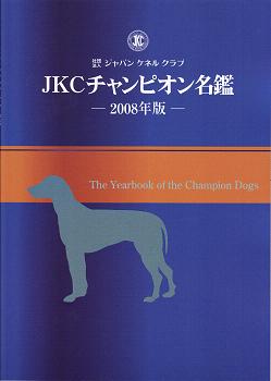 JKC CHnenkann s