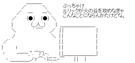 090126-2.png