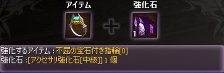 2009-7-16-12.png