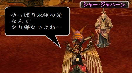2009-7-16-14.png