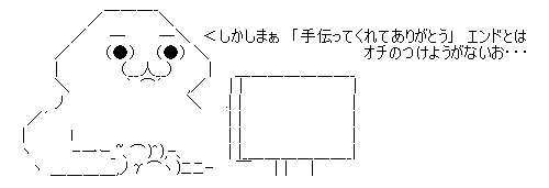 2009-8-5-4.png