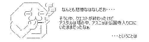 2009-8-5-7_20090806141622.png