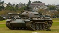 800px-Japanese_-_Type_74_tank_-_2.jpg