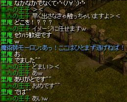100814_001