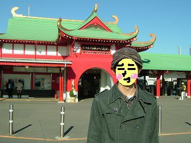 片瀬江の島駅ですよ~