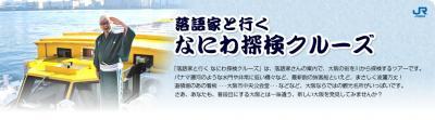 naniwa_title_convert_20101221112417.jpg