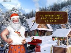 christmasville_ss01.jpg