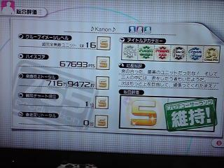2011040300050000.jpg