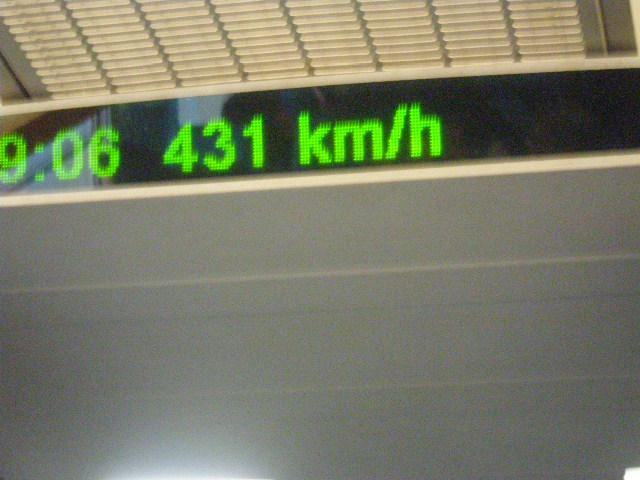 P1188461.jpg
