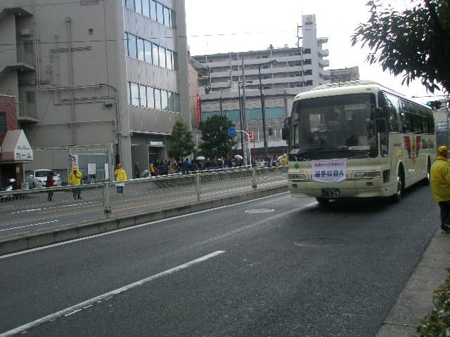 P1258501.jpg