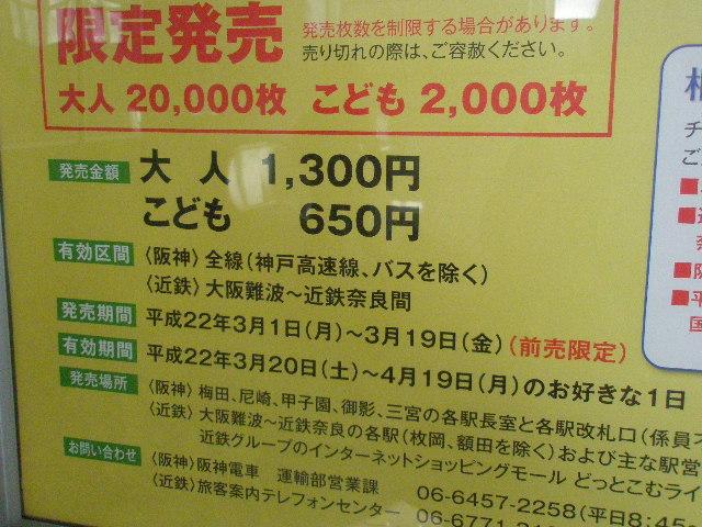 P3032138.jpg