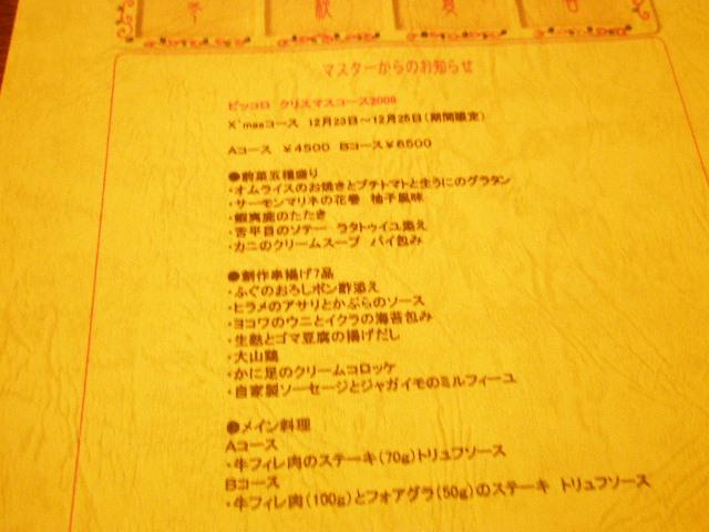 PC238018.jpg