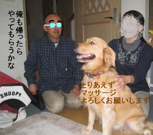 091031IMG_3363.jpg