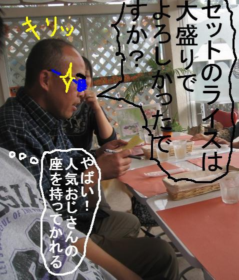 09IMG_3297.jpg