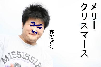keikeiIMG_1747.jpg