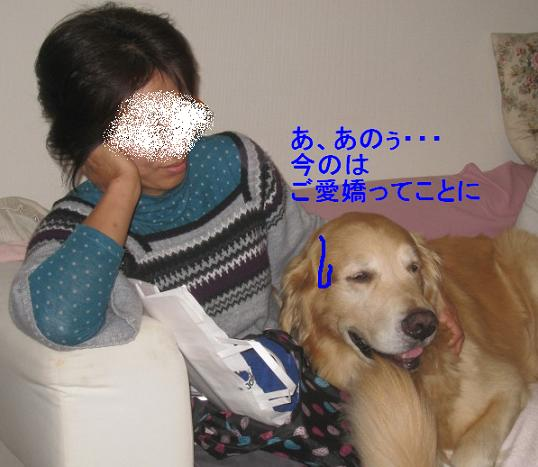 rickyIMG_3655.jpg