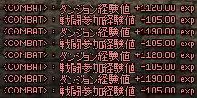 20091028_kareraAfter.jpg