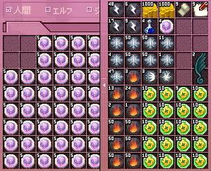 20091229_kesshou.jpg