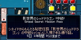 20100207_rddr.jpg