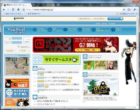 20100401_01.jpg