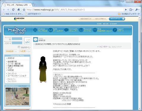 20100401_02.jpg
