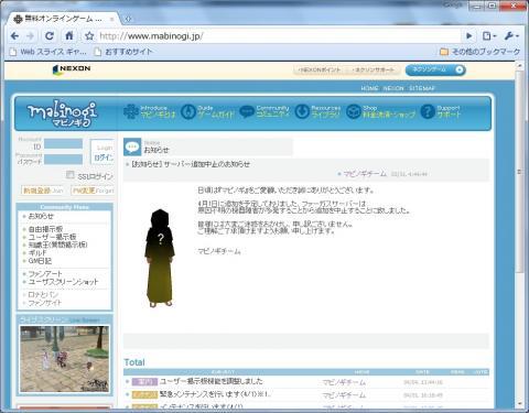 20100401_03.jpg