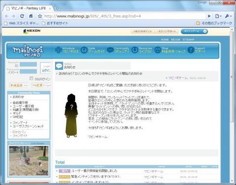 20100401_04.jpg