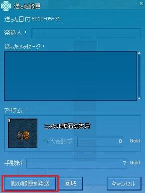 20100531_hassou.jpg