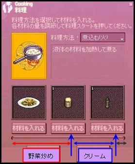 究極野菜炒め