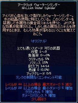 20100624_arkrich.jpg