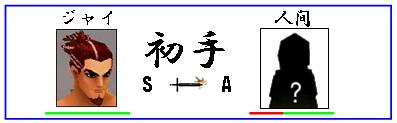 20100903_case_study01.jpg