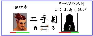 20100903_case_study02.jpg