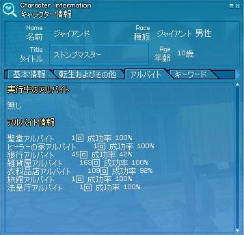 20101013_byte.jpg