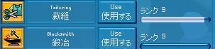 20101013_saiho.jpg
