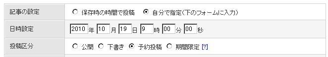 20101019_access03.jpg