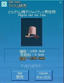 20101022_03.jpg
