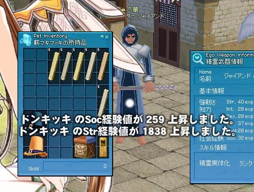 20101022_11.jpg