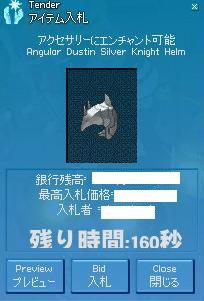 20101022_terop_item.jpg