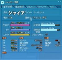 20101024_status.jpg