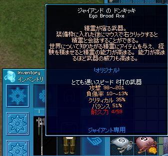 20101026_donkikki.jpg
