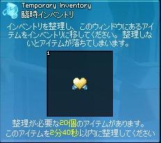 20101030_box03.jpg