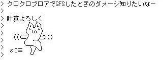 20101119_calculate1.jpg