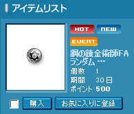 20101124_box.jpg