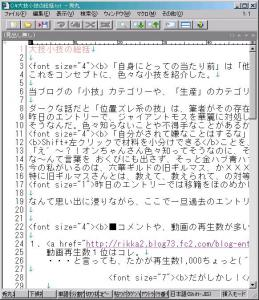 20101126_how_to_write_01.jpg