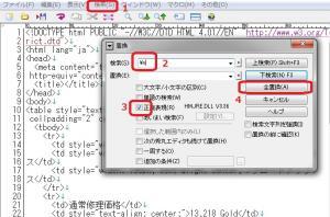 20101129_hidemaru_02.jpg